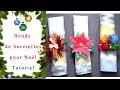 Comment faire des Ronds de Serviettes pour Noël : Tutoriel
