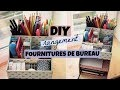 DIY ORGANISATION :  Rangement bureau