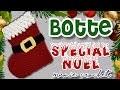 Comment faire une botte de Noel au crochet  tuto, pas à pas, diy  Mamie Crochet