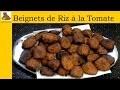 beignets de riz à la tomate (recette rapide et facile) HD