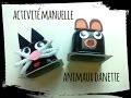 diy animaux pot yaourt - activité manuelle