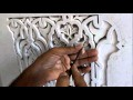 l'artisanat Marocain sculpture sur plâtre
