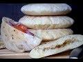 Pain au four, matlouh el koucha idéal pour les sandwichs
