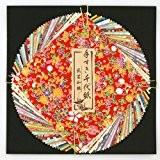 Origami - Loisirs Créatifs - Assortiment de Papier Washi à Motifs Japonais Traditionnels (Yuzen Washi) et de Papier Washi uni ...