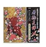 Toyo Kimono Yuzen Washi Chiyogami Origami Papier 15cm 016101 du Japon