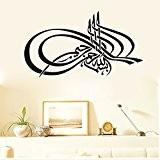 DIY amovible islamique musulman Culture surah arabe Bismillah Allah Calligraphie Sticker mural en vinyle citation/décalques Coran comme Home Papier Peint ...
