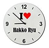 """Exclusif Idée Cadeau: Verre Montre """"I Love Hakko Ryu"""" un Excellent cadeau vient du Coeur- Regarder- Ø20 cm- Idées cadeaux ..."""