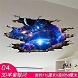 FYOUYOU Stickers muraux Décoration Salon Chambre à coucher Posters Musique et danse fond papier peint papier peint 140*91cm, de l'Univers ...