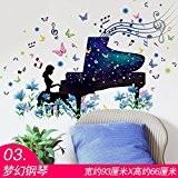 FYOUYOU Stickers muraux Décoration Salon Chambre à coucher Posters Musique et danse fond papier peint papier peint 140*91cm, Piano Rêve