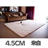 Upper-table basse canapé rembourré style tapis en laine et soie moquette personnalisée salon chambre à coucher tapis chevet shop,1,4×2.0m,0.45m blanc