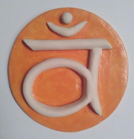 CéRAMIQUE, VERRE CHAKRA sacré spiritualité modelage Abstrait  - 2ième chakra = chakra SACRE