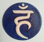 ceramique verre abstrait chakra spiritualite symbole gorge : 5ième chakra = chakra de la GORGE