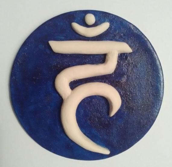 CéRAMIQUE, VERRE CHAKRA spiritualité symbole gorge Abstrait  - 5ième chakra = chakra de la GORGE