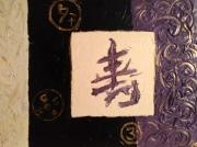 tableau abstrait symbole chinois asie peinture ,a l hu : Symbolisme chinois