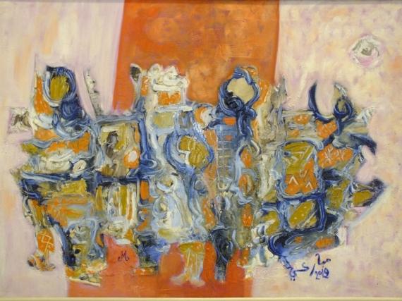 TABLEAU PEINTURE Bonjour Lire Peidre Abstrait Peinture a l'huile  - Signes