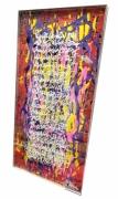 tableau autres calligraphie plexiglas acrylique encre : Trashworld in purple