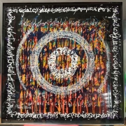 tableau autres acrylique encre calligraphie plexiglas : Strauwn Mandala
