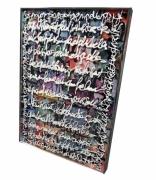 tableau calligraphie acrylique encre plexiglas : Si je suis fou