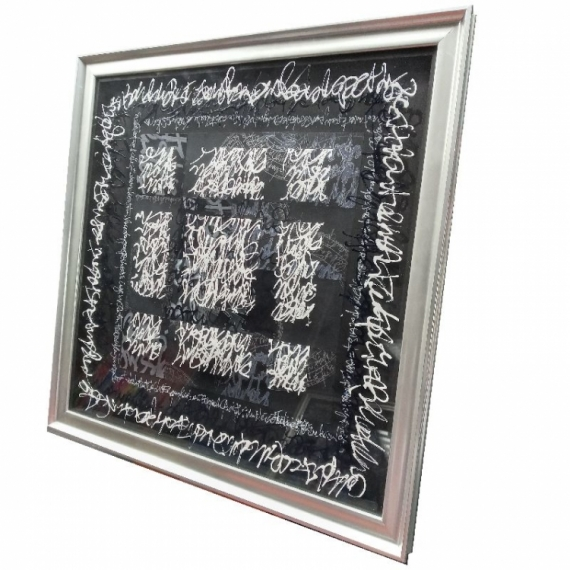 TABLEAU PEINTURE calligraphie acrylique encre plexiglas  - Je suis fou de vous