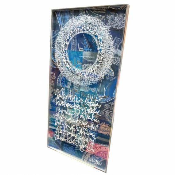 TABLEAU PEINTURE Encre Acrylique Plexiglas Calligraphie  - Partir, voyager