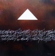 tableau abstrait kerinos abstrait street art rouge : street alpha 1