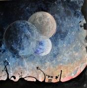 tableau marine village lac lune silhouette : #5