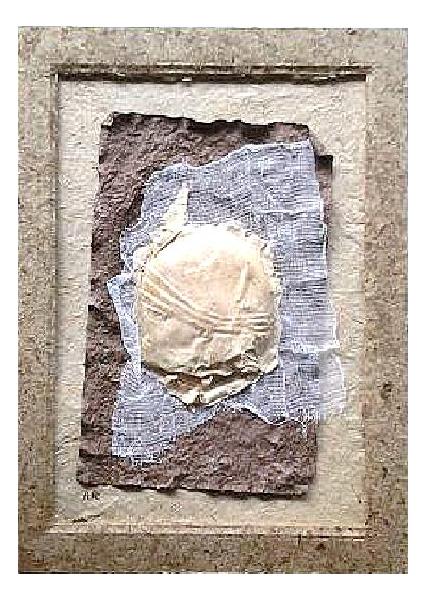 TABLEAU PEINTURE Abstrait Collage  - Présence