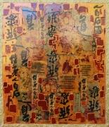 tableau personnages bouddha lettres chinoises dore marron : Déclinaison