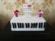 art textile mode autres boite ,a mouchoirs auvergne allier : piano