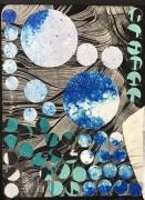 mixte abstrait cercles abstrait dots : Dots 2