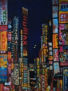 tableau architecture ville enseigne japon nuit : Tokyo Shinjuku (n°3)