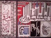 dessin abstrait papier abstrait stylo dessin : freestyle