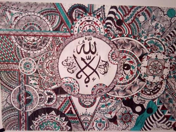 DESSIN stylo papier dessin abstrait Abstrait  - freedom