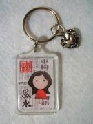 """bijoux personnages porte cles asiatique rouge noir : Porte clés """" Lily Asia """""""
