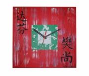 tableau abstrait horloge pendule rouge italie : Tableau horloge pendule asiatique chinois rouge vert blanc moder