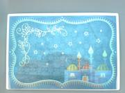 """deco design paysages orient etoiles decoration magnet : Plaque """"nuit d'orient"""" PM 8"""