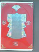 "deco design asie magnet kimono eventail : Plaque ""Asie"" PM 14"