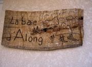 bois marqueterie paysages vietnam baie d along : LA BAIE D ALONG
