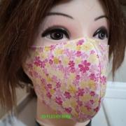 art textile mode fleurs masque tissu reutilisable coton : Masque 3D tissu coton 100% réutilisable