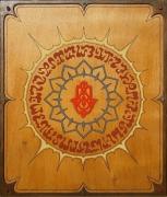 tableau autres mandala paix amour ethnique : Paix