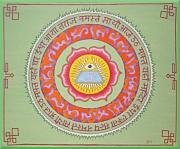 tableau autres mandala cercle ethnic nepal : Namaste