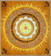 tableau autres mandala cercle sable ethnic : Merzouga
