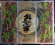 tableau scene de genre zen bouddha nature le gong : N°120-Le Gong