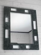 autres : miroir