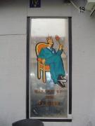 deco design personnages gay trone couronne spectre : vitre