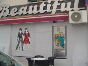 deco design gay deguisement rouge portrait : store