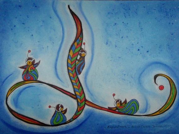 DESSIN calligraphie arabe enfant jeu Personnages  - Explorateurs
