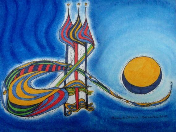 DESSIN calligraphie voyage souvenir arabe  - Istanbul 3