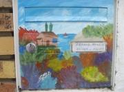 ceramique verre paysages : Lettre provençale