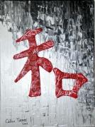 tableau abstrait argent rouge harmonie japon : Harmonie Argent